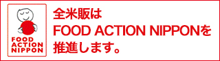 FOOF ACTION NIPPON